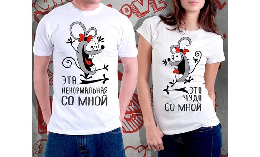 фотография пары влюбленных в одинаковых футболках