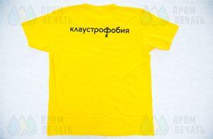 Футболки с логотипом «Клаустрофобия»