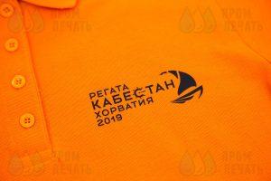 Футболки - поло с логотипами «Kreblan»