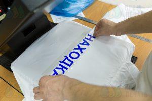 Белые ветровки с логотипом «Находка»