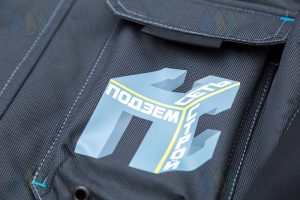 Спецодежда с логотипом «ПодземСетьСтрой»