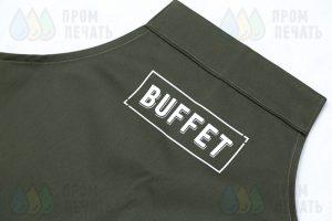 Фартуки с логотипом «BUFFET»
