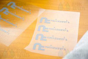 Печать логотипов и рисунков